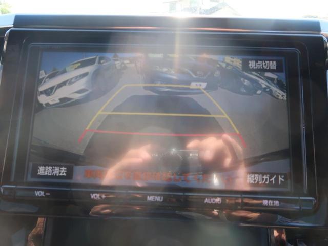 2.5S Aパッケージ タイプブラック ムーンルーフ 純正9型ナビ 天吊りモニター バックモニター ETC2.0 両側パワスラ パワーバックドア LEDヘッド 純正18AW スマートキー クリアランスソナー クルーズコントロール フルセグ(4枚目)