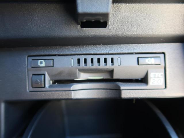 2.5S Aパッケージ タイプブラック ムーンルーフ 純正9型ナビ 天吊りモニター バックモニター ETC2.0 両側パワスラ パワーバックドア LEDヘッド 純正18AW スマートキー クリアランスソナー クルーズコントロール フルセグ(6枚目)