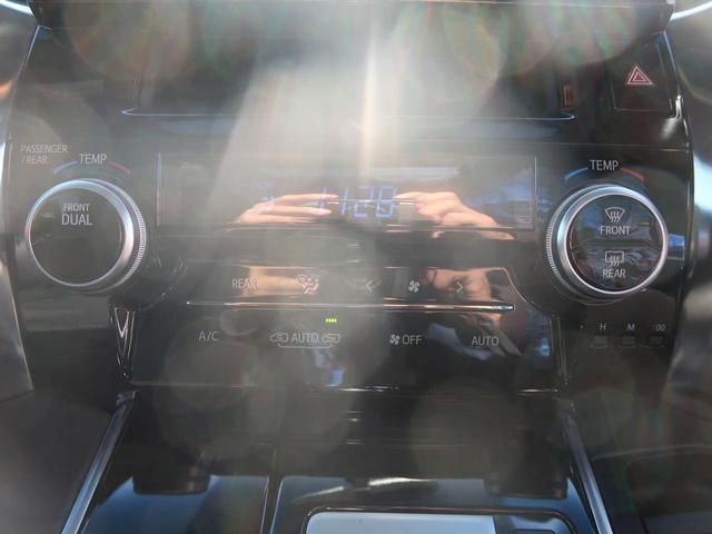2.5S Aパッケージ タイプブラック ムーンルーフ 純正9型ナビ 天吊りモニター バックモニター ETC2.0 両側パワスラ パワーバックドア LEDヘッド 純正18AW スマートキー クリアランスソナー クルーズコントロール フルセグ(34枚目)