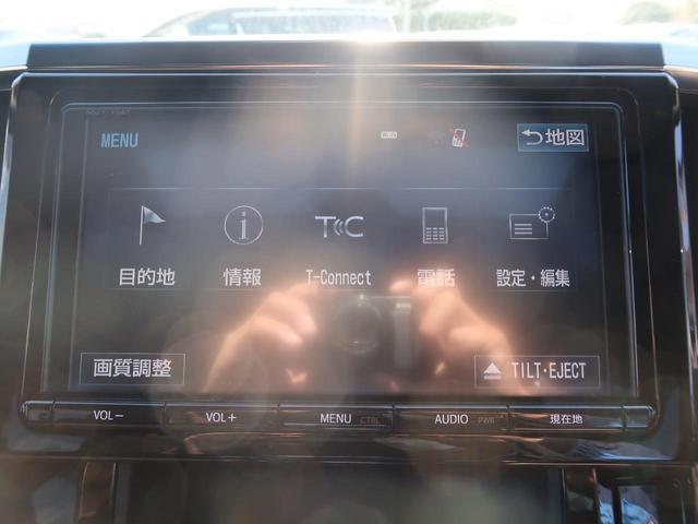 2.5S Aパッケージ タイプブラック ムーンルーフ 純正9型ナビ 天吊りモニター バックモニター ETC2.0 両側パワスラ パワーバックドア LEDヘッド 純正18AW スマートキー クリアランスソナー クルーズコントロール フルセグ(35枚目)