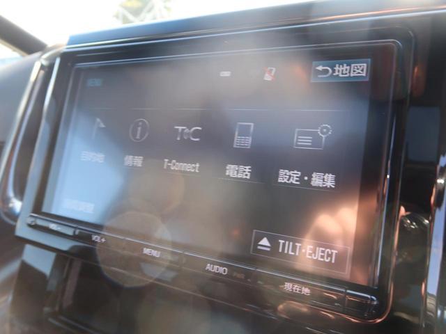 2.5S Aパッケージ タイプブラック ムーンルーフ 純正9型ナビ 天吊りモニター バックモニター ETC2.0 両側パワスラ パワーバックドア LEDヘッド 純正18AW スマートキー クリアランスソナー クルーズコントロール フルセグ(36枚目)