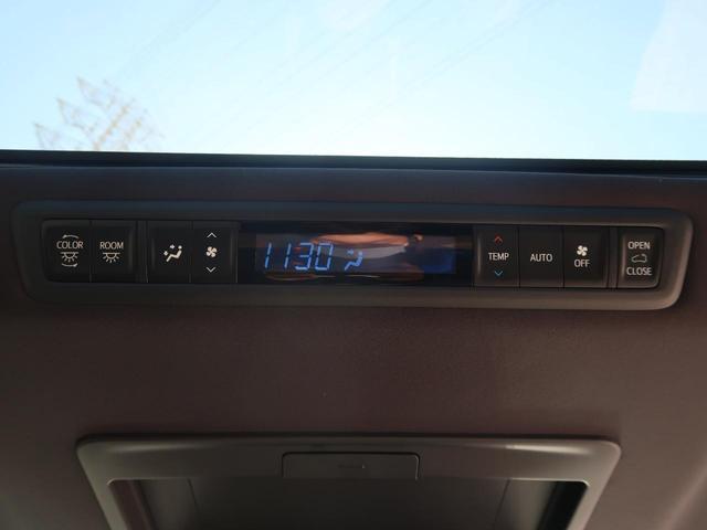 2.5S Aパッケージ タイプブラック ムーンルーフ 純正9型ナビ 天吊りモニター バックモニター ETC2.0 両側パワスラ パワーバックドア LEDヘッド 純正18AW スマートキー クリアランスソナー クルーズコントロール フルセグ(46枚目)