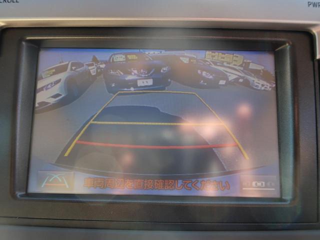 TX Lパッケージ モデリスタエアロ サンルーフ ベージュ革 メーカーナビ バックモニター パワーシート シートヒーター LEDヘッド クルーズコントロール 純正17AW スマートキー ETC2.0(5枚目)