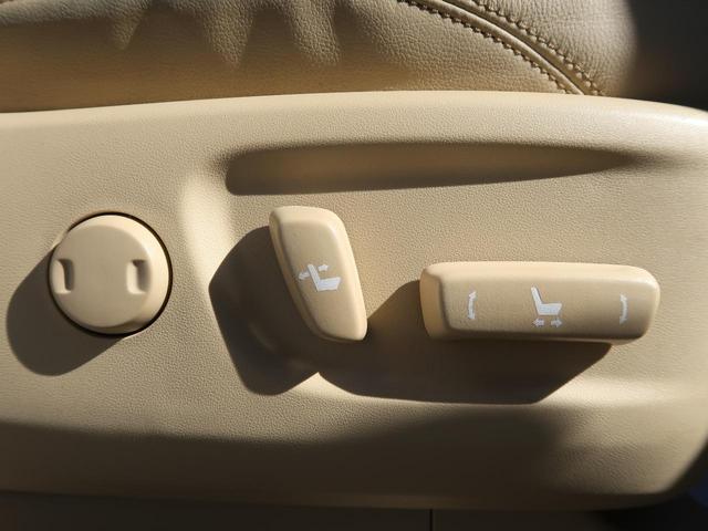 TX Lパッケージ モデリスタエアロ サンルーフ ベージュ革 メーカーナビ バックモニター パワーシート シートヒーター LEDヘッド クルーズコントロール 純正17AW スマートキー ETC2.0(6枚目)