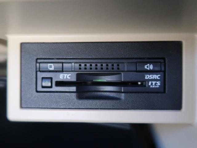 TX Lパッケージ モデリスタエアロ サンルーフ ベージュ革 メーカーナビ バックモニター パワーシート シートヒーター LEDヘッド クルーズコントロール 純正17AW スマートキー ETC2.0(7枚目)