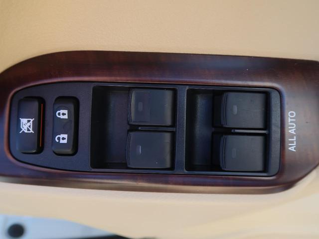 TX Lパッケージ モデリスタエアロ サンルーフ ベージュ革 メーカーナビ バックモニター パワーシート シートヒーター LEDヘッド クルーズコントロール 純正17AW スマートキー ETC2.0(24枚目)