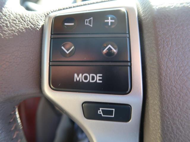 TX Lパッケージ モデリスタエアロ サンルーフ ベージュ革 メーカーナビ バックモニター パワーシート シートヒーター LEDヘッド クルーズコントロール 純正17AW スマートキー ETC2.0(29枚目)