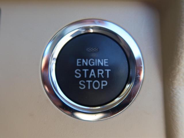 TX Lパッケージ モデリスタエアロ サンルーフ ベージュ革 メーカーナビ バックモニター パワーシート シートヒーター LEDヘッド クルーズコントロール 純正17AW スマートキー ETC2.0(31枚目)