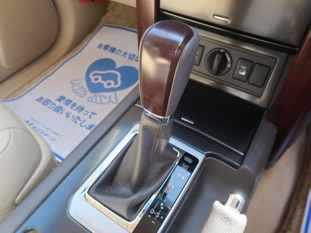 TX Lパッケージ モデリスタエアロ サンルーフ ベージュ革 メーカーナビ バックモニター パワーシート シートヒーター LEDヘッド クルーズコントロール 純正17AW スマートキー ETC2.0(36枚目)