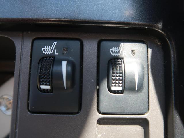 TX Lパッケージ モデリスタエアロ サンルーフ ベージュ革 メーカーナビ バックモニター パワーシート シートヒーター LEDヘッド クルーズコントロール 純正17AW スマートキー ETC2.0(37枚目)