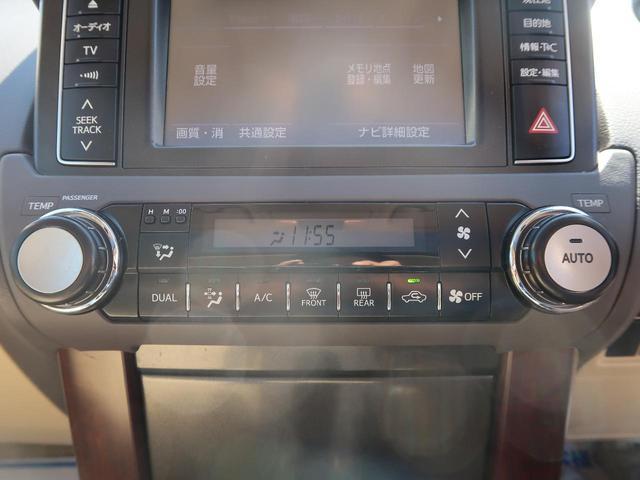 TX Lパッケージ モデリスタエアロ サンルーフ ベージュ革 メーカーナビ バックモニター パワーシート シートヒーター LEDヘッド クルーズコントロール 純正17AW スマートキー ETC2.0(41枚目)