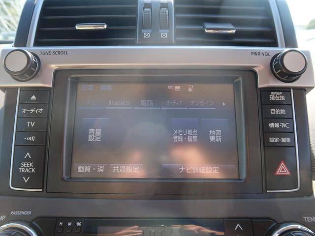 TX Lパッケージ モデリスタエアロ サンルーフ ベージュ革 メーカーナビ バックモニター パワーシート シートヒーター LEDヘッド クルーズコントロール 純正17AW スマートキー ETC2.0(42枚目)