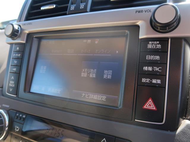 TX Lパッケージ モデリスタエアロ サンルーフ ベージュ革 メーカーナビ バックモニター パワーシート シートヒーター LEDヘッド クルーズコントロール 純正17AW スマートキー ETC2.0(43枚目)