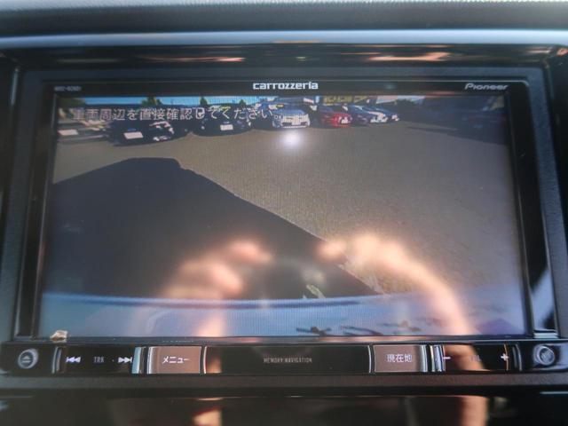 G SSパッケージ SDナビ フルセグTV バックモニター ETCビルトイン 衝突軽減装置 インテリキー HIDヘッド LEDフォグライト アイドリングストップ 記録簿(4枚目)