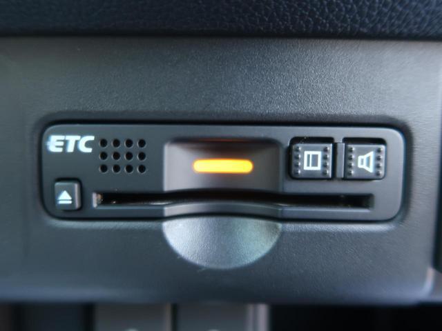 G SSパッケージ SDナビ フルセグTV バックモニター ETCビルトイン 衝突軽減装置 インテリキー HIDヘッド LEDフォグライト アイドリングストップ 記録簿(5枚目)