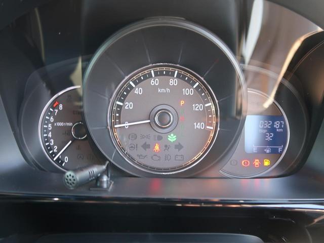 G SSパッケージ SDナビ フルセグTV バックモニター ETCビルトイン 衝突軽減装置 インテリキー HIDヘッド LEDフォグライト アイドリングストップ 記録簿(25枚目)