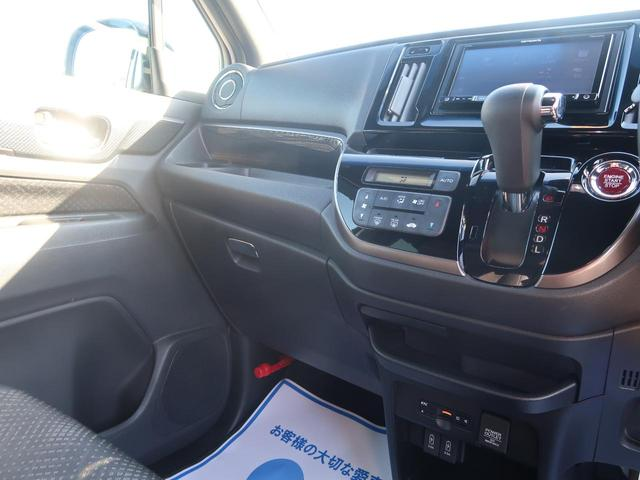 G SSパッケージ SDナビ フルセグTV バックモニター ETCビルトイン 衝突軽減装置 インテリキー HIDヘッド LEDフォグライト アイドリングストップ 記録簿(28枚目)