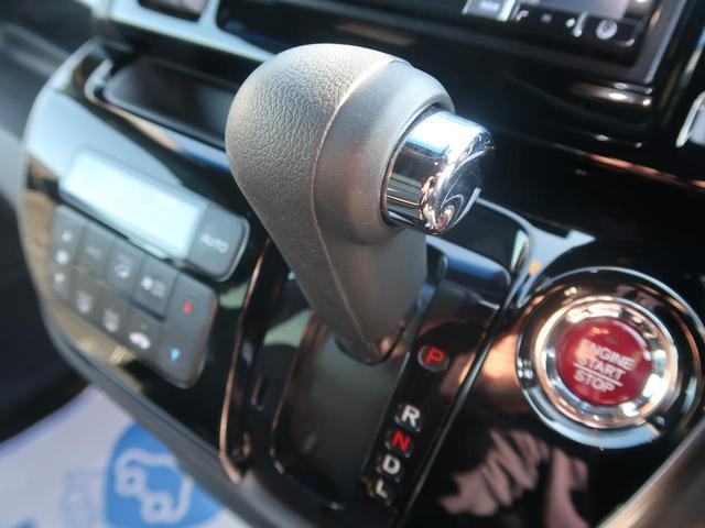 G SSパッケージ SDナビ フルセグTV バックモニター ETCビルトイン 衝突軽減装置 インテリキー HIDヘッド LEDフォグライト アイドリングストップ 記録簿(31枚目)
