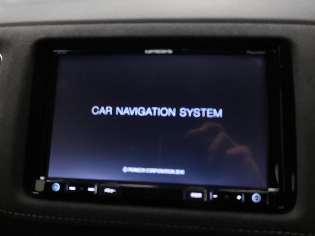 RS・ホンダセンシング 8型ナビ バックカメラ 衝突被害軽減 LEDヘッドライト シートヒーター レーダークルーズコントロール 誤発進抑制 禁煙車(3枚目)
