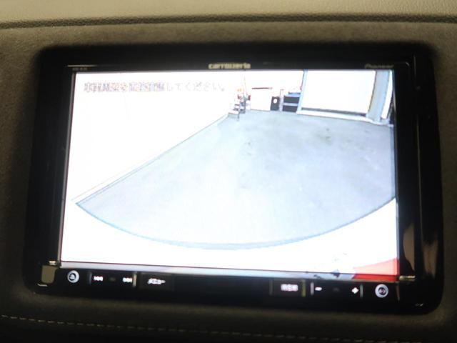 RS・ホンダセンシング 8型ナビ バックカメラ 衝突被害軽減 LEDヘッドライト シートヒーター レーダークルーズコントロール 誤発進抑制 禁煙車(4枚目)