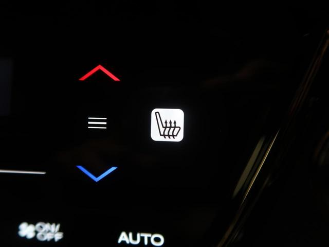 RS・ホンダセンシング 8型ナビ バックカメラ 衝突被害軽減 LEDヘッドライト シートヒーター レーダークルーズコントロール 誤発進抑制 禁煙車(8枚目)