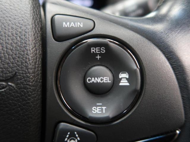 RS・ホンダセンシング 8型ナビ バックカメラ 衝突被害軽減 LEDヘッドライト シートヒーター レーダークルーズコントロール 誤発進抑制 禁煙車(11枚目)