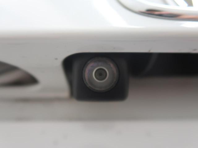 RS・ホンダセンシング 8型ナビ バックカメラ 衝突被害軽減 LEDヘッドライト シートヒーター レーダークルーズコントロール 誤発進抑制 禁煙車(22枚目)