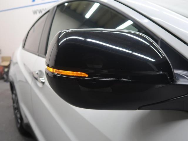 RS・ホンダセンシング 8型ナビ バックカメラ 衝突被害軽減 LEDヘッドライト シートヒーター レーダークルーズコントロール 誤発進抑制 禁煙車(29枚目)