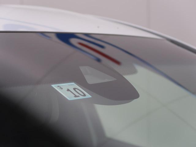 RS・ホンダセンシング 8型ナビ バックカメラ 衝突被害軽減 LEDヘッドライト シートヒーター レーダークルーズコントロール 誤発進抑制 禁煙車(30枚目)