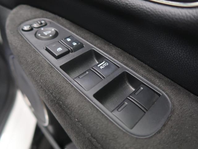 RS・ホンダセンシング 8型ナビ バックカメラ 衝突被害軽減 LEDヘッドライト シートヒーター レーダークルーズコントロール 誤発進抑制 禁煙車(33枚目)