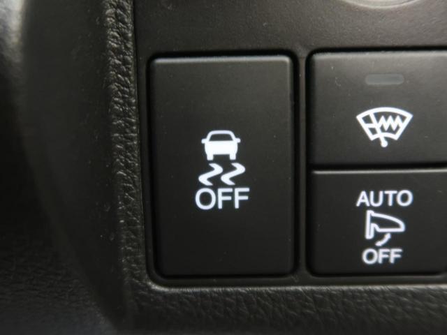 RS・ホンダセンシング 8型ナビ バックカメラ 衝突被害軽減 LEDヘッドライト シートヒーター レーダークルーズコントロール 誤発進抑制 禁煙車(34枚目)