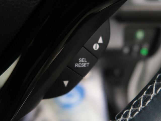RS・ホンダセンシング 8型ナビ バックカメラ 衝突被害軽減 LEDヘッドライト シートヒーター レーダークルーズコントロール 誤発進抑制 禁煙車(39枚目)