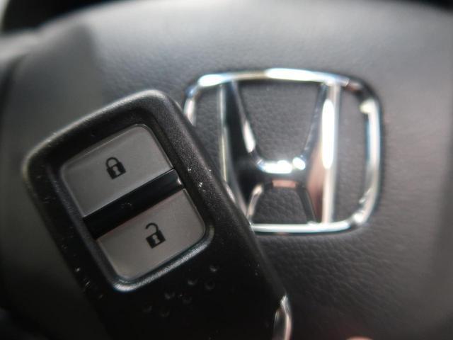 RS・ホンダセンシング 8型ナビ バックカメラ 衝突被害軽減 LEDヘッドライト シートヒーター レーダークルーズコントロール 誤発進抑制 禁煙車(41枚目)