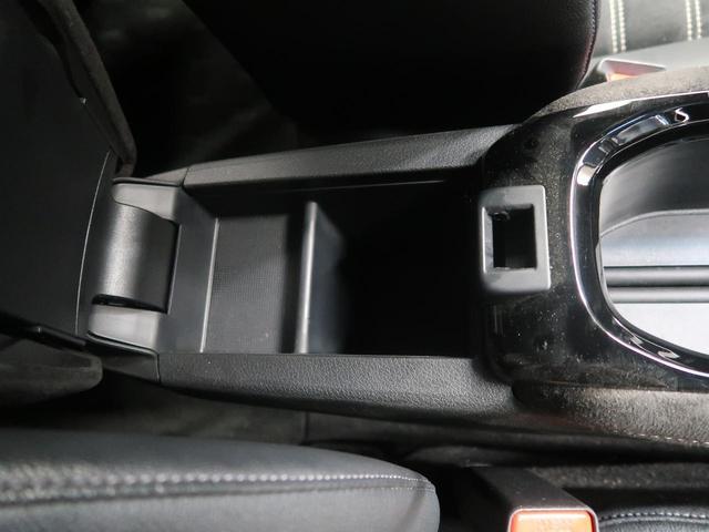 RS・ホンダセンシング 8型ナビ バックカメラ 衝突被害軽減 LEDヘッドライト シートヒーター レーダークルーズコントロール 誤発進抑制 禁煙車(42枚目)