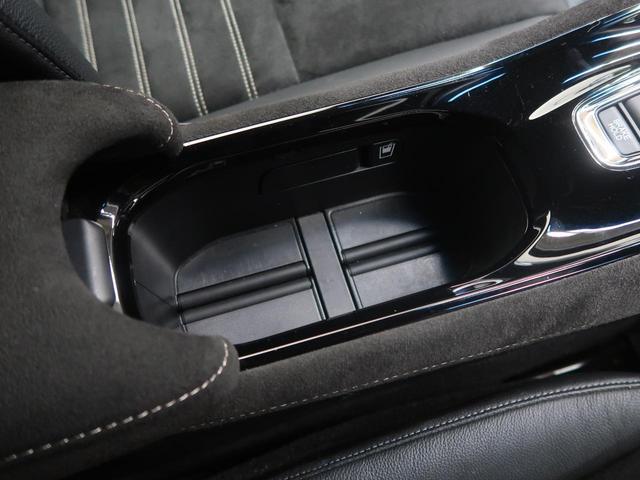 RS・ホンダセンシング 8型ナビ バックカメラ 衝突被害軽減 LEDヘッドライト シートヒーター レーダークルーズコントロール 誤発進抑制 禁煙車(43枚目)