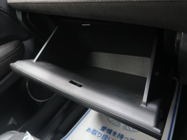 RS・ホンダセンシング 8型ナビ バックカメラ 衝突被害軽減 LEDヘッドライト シートヒーター レーダークルーズコントロール 誤発進抑制 禁煙車(45枚目)