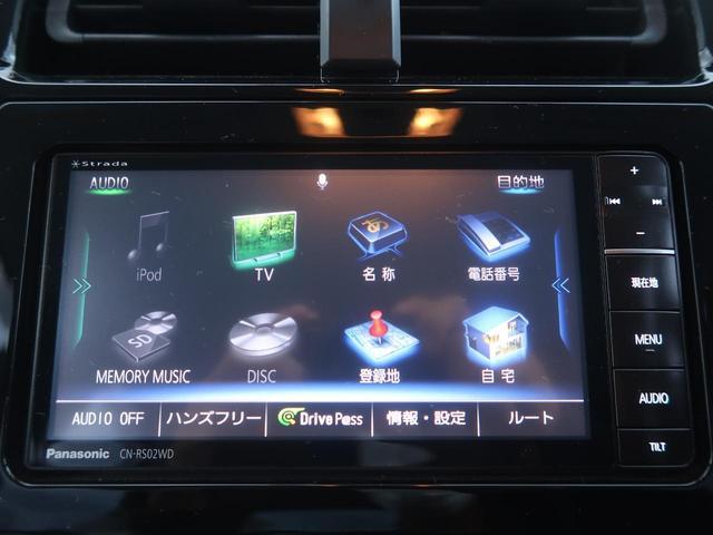 Aツーリングセレクション メモリーナビ フルセグTV ETC セーフティセンス シートヒーター オートハイビーム LEDヘッド 純正17AW シートヒーター スマートキー クリアランスソナー ヘッドアップディスプレイ(3枚目)