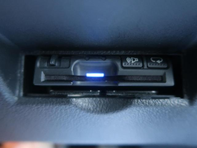 Aツーリングセレクション メモリーナビ フルセグTV ETC セーフティセンス シートヒーター オートハイビーム LEDヘッド 純正17AW シートヒーター スマートキー クリアランスソナー ヘッドアップディスプレイ(5枚目)