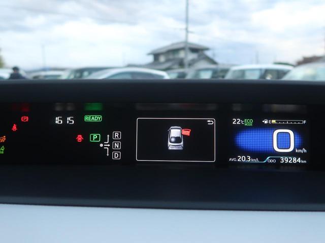 Aツーリングセレクション メモリーナビ フルセグTV ETC セーフティセンス シートヒーター オートハイビーム LEDヘッド 純正17AW シートヒーター スマートキー クリアランスソナー ヘッドアップディスプレイ(25枚目)