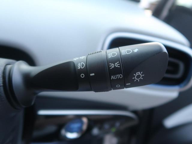 Aツーリングセレクション メモリーナビ フルセグTV ETC セーフティセンス シートヒーター オートハイビーム LEDヘッド 純正17AW シートヒーター スマートキー クリアランスソナー ヘッドアップディスプレイ(26枚目)