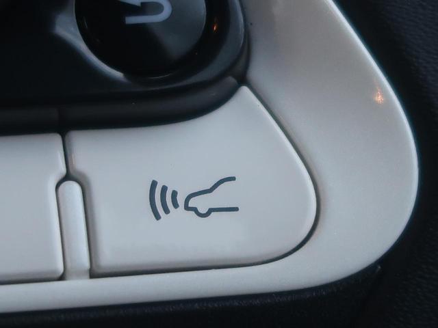 Aツーリングセレクション メモリーナビ フルセグTV ETC セーフティセンス シートヒーター オートハイビーム LEDヘッド 純正17AW シートヒーター スマートキー クリアランスソナー ヘッドアップディスプレイ(31枚目)