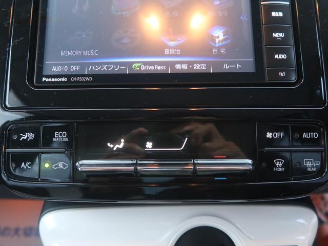Aツーリングセレクション メモリーナビ フルセグTV ETC セーフティセンス シートヒーター オートハイビーム LEDヘッド 純正17AW シートヒーター スマートキー クリアランスソナー ヘッドアップディスプレイ(38枚目)