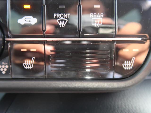 G・Lターボホンダセンシング 届出済未使用車 両側パワスラ バックカメラ ビルトインETC LEDヘッド 純正15AW シートヒーター スマートキー アダプティブクルコン オートハイビーム レーンアシスト アイドリングストップ(6枚目)