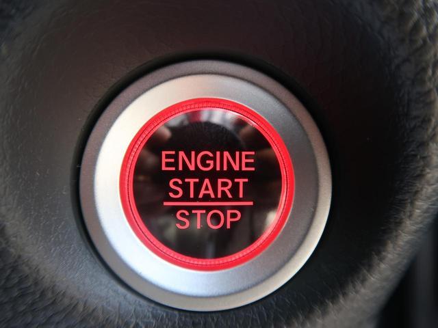 G・Lターボホンダセンシング 届出済未使用車 両側パワスラ バックカメラ ビルトインETC LEDヘッド 純正15AW シートヒーター スマートキー アダプティブクルコン オートハイビーム レーンアシスト アイドリングストップ(32枚目)