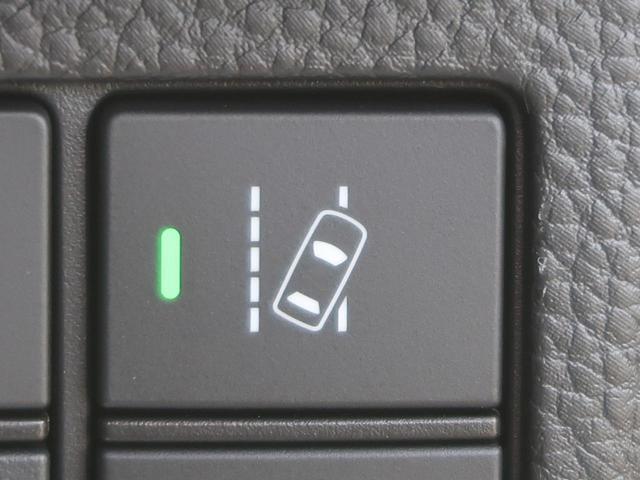 G・Lターボホンダセンシング 届出済未使用車 両側パワスラ バックカメラ ビルトインETC LEDヘッド 純正15AW シートヒーター スマートキー アダプティブクルコン オートハイビーム レーンアシスト アイドリングストップ(34枚目)