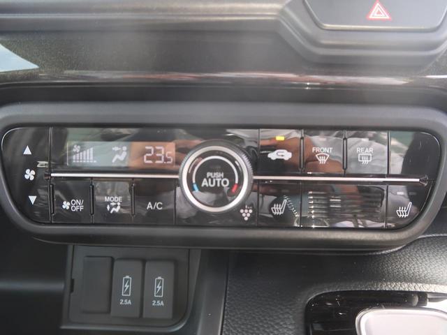 G・Lターボホンダセンシング 届出済未使用車 両側パワスラ バックカメラ ビルトインETC LEDヘッド 純正15AW シートヒーター スマートキー アダプティブクルコン オートハイビーム レーンアシスト アイドリングストップ(37枚目)
