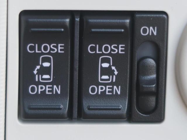 Xメイクアップリミテッド SAIII 届出済未使用車 両側パワスラ バックカメラ 衝突軽減システム オートマチックハイビーム アイドリングストップ スマートキー 禁煙車(3枚目)