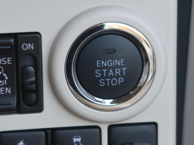 Xメイクアップリミテッド SAIII 届出済未使用車 両側パワスラ バックカメラ 衝突軽減システム オートマチックハイビーム アイドリングストップ スマートキー 禁煙車(4枚目)