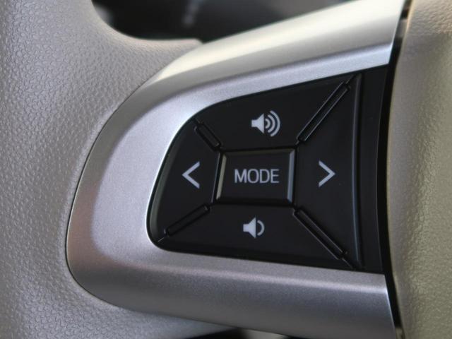 Xメイクアップリミテッド SAIII 届出済未使用車 両側パワスラ バックカメラ 衝突軽減システム オートマチックハイビーム アイドリングストップ スマートキー 禁煙車(6枚目)