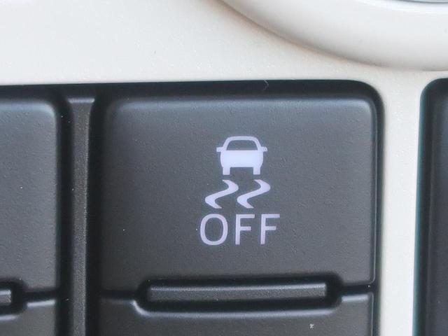 Xメイクアップリミテッド SAIII 届出済未使用車 両側パワスラ バックカメラ 衝突軽減システム オートマチックハイビーム アイドリングストップ スマートキー 禁煙車(10枚目)